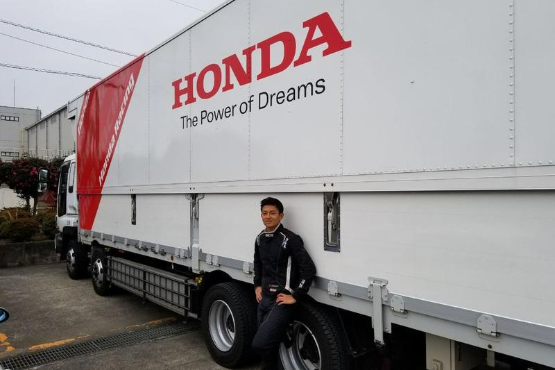Rio Haryanto bersama Honda