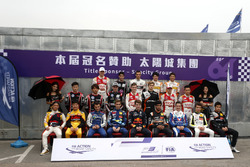 Всі гонщики