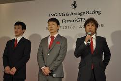 伊藤宗治監督、都筑晶裕、新田守男