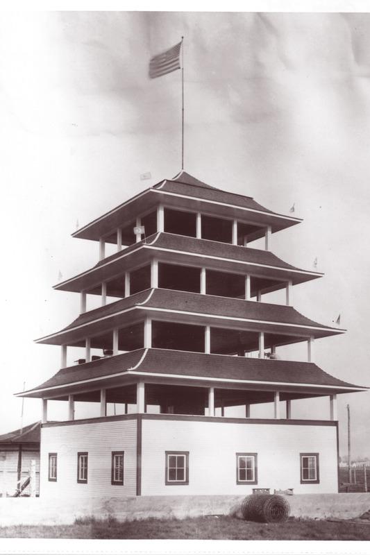 La torre Pagoda