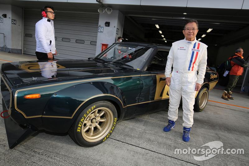 高橋国光/スカイライン2000 GT-R Racing Concept