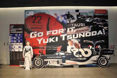 Honda welcome plaza Aoyama, speciale F1