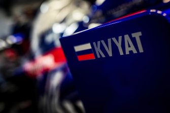 Scuderia Toro Rosso STR14 of Daniil Kvyat, detail