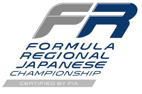 FORMULA REGIONAL JAPANESE CHAMPIONSHIP