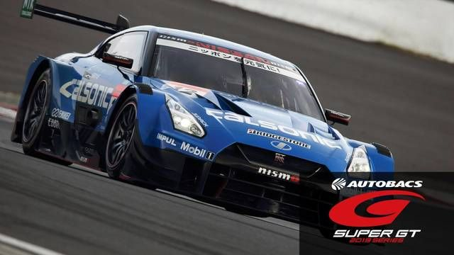 Livestream: SUPER GT in Autopolis