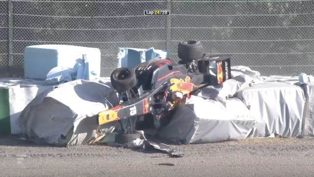 Super Formula: Suzuka - T1 big impact crash