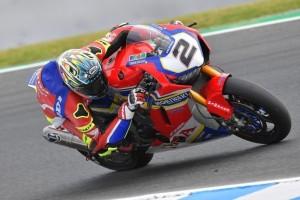 Honda überrascht im Training: Leon Camier im Spitzenfeld dabei