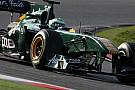 Team Lotus Barcelona test report 2011-03-10