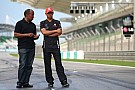 Father Tells Hamilton To Keep McLaren 'Together'