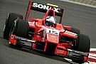 Arden Nurburgring Qualifying Report
