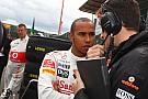 McLaren to take on Red Bulls at Monza