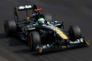 Formula 1 Team Lotus Italian GP - Monza qualifying report
