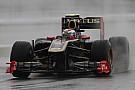 Lotus Renault Korean GP - Yeongam Friday practice report