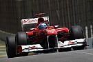 Ferrari working on Lotus-style braking system