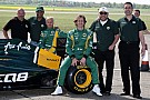 Caterham to move to Super Aguri factory