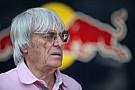 Ecclestone says F1 budget cap 'could happen'
