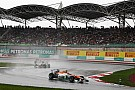 Force India Malaysian GP - Sepang race report