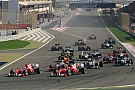 Ecclestone, team bosses, say Bahrain going ahead