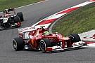 Ferrari eyes big step forward for Barcelona