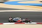 Ecclestone invites McLaren onto F1 board - report