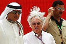 Force India skipped Bahrain practice for publicity - Ecclestone