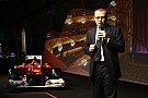 Ferrari says Red Bull give 'best parts' to Vettel