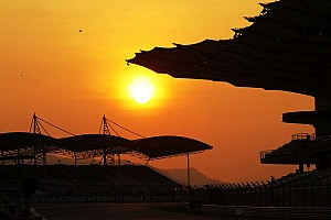 Asian Le Mans Breaking news Round 4 of 2013 Asian Le Mans Series to be held at Sepang International Circuit