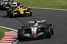 History waits for McLaren at Suzuka