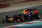 Red Bull Bahrain test - day one