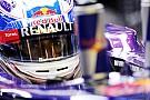 No team orders as Ricciardo title unlikely - Horner