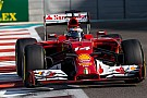 Abu Dhabi GP: Fifth row for Scuderia Ferrari