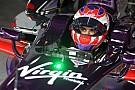 Alguersuari: 'Formula E is what Formula One should be'