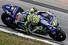 MotoGP - C'est confirmé, Yamaha sera en full seamless cette année
