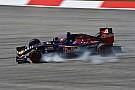 В Toro Rosso не в восторге от начала уик-энда