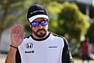 Alonso - La retraite après le défi McLaren