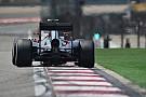 В Шанхае McLaren использовала новый диффузор на машине Баттона