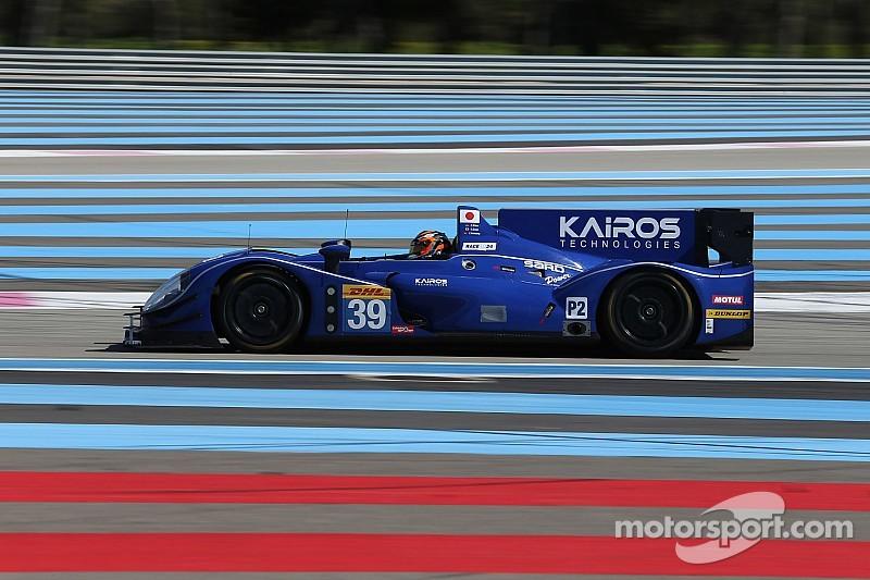 'Race to 24' dropped as SARD-Morand and Kairos Technologies part ways