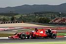 Ferrari s'inquiète de l'écart concédé à Mercedes
