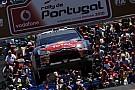 Il Rally del Portogallo 2011 inizierà a Lisbona