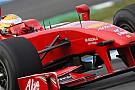 Bianchi promosso collaudatore dalla Ferrari