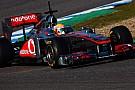 Jerez, Day 1: McLaren in crescita nel primo pomeriggio