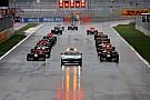 Anche la Croazia vuole un Gp di Formula 1