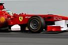 Anche Alonso elogia gli aggiornamenti della Ferrari