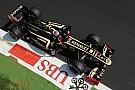 La Formula 1 Commission approva i cambi di nome