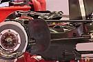 La barra antirollio Ferrari è montata sotto al cambio