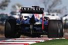 Infiniti diventa il title sponsor della Red Bull nel 2013