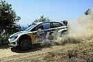 Al Rally d'Italia ordine di partenza senza sorprese