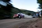 L'Acropoli sarà valido per l'Europeo Rally 2014