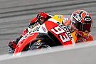 Austin, Q2: Marquez polverizza il record ed è pole!