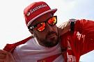 Alonso-McLaren: trattativa arrivata ai dettagli
